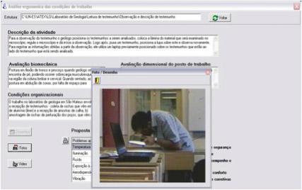 Imagem Programa desenvolvido pela Ergon.